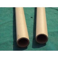 Film industry pipe Film Industry Paper Tube