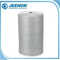 Quality SPU Universal Absorbent Pads  Absorbents for sale