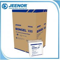 Quality X80 Nonwoven Wipe for heavy duty industrial wipe,fold type floor cleaning cloth for sale