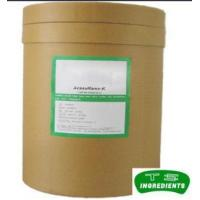 High purity 99% acesulfame K, factroy price for food additives acesulfame-k sweetners