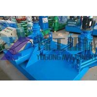 Buy cheap Steel Rod Bend Machine from Wholesalers