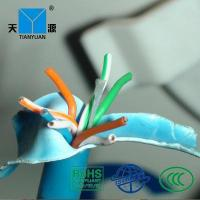 Buy cheap Lan Cables from Wholesalers