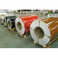 Buy cheap PVDF color coated aluminum coil from Wholesalers