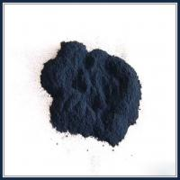 Buy cheap Plastic chemicals Indigo blue from Wholesalers