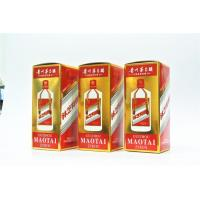 Buy cheap Wine box/ Bottle holder from Wholesalers
