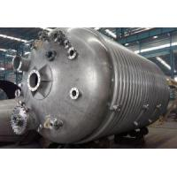 Corrosion Resistant Duplex Stainless/Duplex Stainless Steelcoil Vessel/Stainless Steel Limpet Coil R