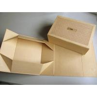 Buy cheap Custom logo folding packaging box with magnetic closure from Wholesalers