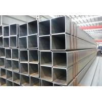 Quality Square Hollow Structural Section Steel Tube And Pipe For Construction for sale