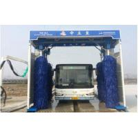 Buy cheap Dragon gate bus washer(4 brushes) from wholesalers