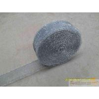 Quality kitchen cleaning Galvanized mesh scrubber for sale
