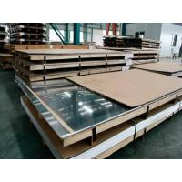 Quality High Yield Strength MLC700 Carbon Steel Plate Steel Sheet for sale