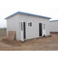 Quality 2016 Hot Selling Light Steel Mobile Houses/Building Prefab Camp for sale