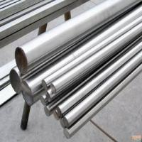 Quality 25CrMoS4 steel pipe Specs for sale