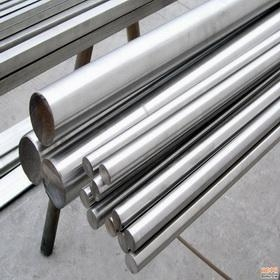 Buy 30CrMo forging steel round bar distributor at wholesale prices