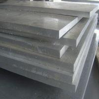 Quality 30CrNiMo8 steel tubes manufacture for sale