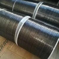 Buy cheap Carbon Fiber Fabric Roll from wholesalers