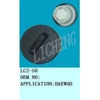 Buy cheap Expansion tank LC2-50 from wholesalers