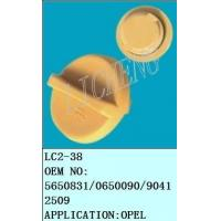 Buy cheap Expansion tank LC2-38 from wholesalers