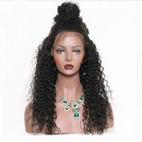 Buy cheap 360 lace wigs from wholesalers