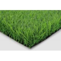 Buy cheap Landscape Stem Emerald 406816 from wholesalers