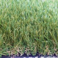 Buy cheap Four Color Artificial Synthetic Grass Lawns Customized Grass Carpet from wholesalers