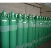 Buy cheap Gas cylinder Aluminium alloy gas cylinder from wholesalers