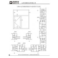 Buy cheap GR60A series of broken bridge insulation outside the flat window profiles node from wholesalers