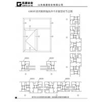 Buy cheap GR55Y series of broken bridge insulation outside the flat window profiles node from wholesalers