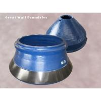 Buy cheap Replacement Cone Crusher Plates for Cone Crushers from wholesalers