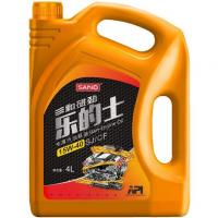 Quality SJ/CF Cng and Lng Engine Oil for sale