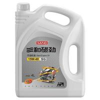 Quality SG/CD General Engine Oil for sale