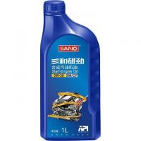 Quality SM/CF Synthetic Motor Oil for sale