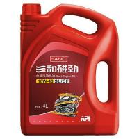 Quality SL/CF Synthetic Motor Oil for sale