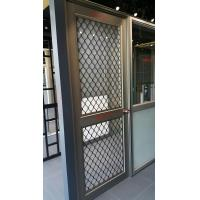 Buy cheap Aluminium Doors & Windows from wholesalers