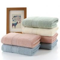 Buy cheap Towel Thickened Solid Color Cotton Towel Gift Towel from wholesalers