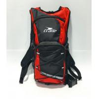 Buy cheap High quality bike sports bag 2 litre BPA free hydration bladder with bite valued from wholesalers