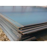 Quality Buy Low Alloy High Strength Steel Plate 32mm Thick for sale