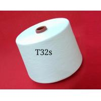 Quality Ring spinning Polyester Yarn for sale