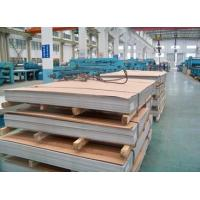 Quality Hot Sale Low Price low alloy high strength steel plate 18mm thick corten steel for sale