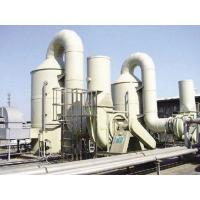 Quality Rubber industry waste gas treatment for sale