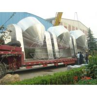 SZH Series Double Conical Mixer(Double Cone Rotary Mixer ,Rotary Mixer)