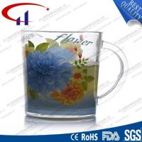 COHUY Decal Premium 280ML Wide-Mouth Glass Mug