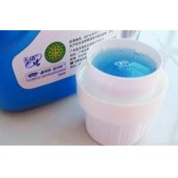 High quality natural laundry detergent