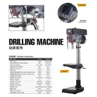 Quality DRILLING MACHINE Z2032F for sale