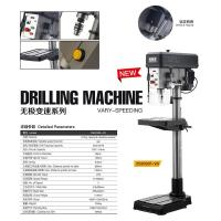 Quality DRILLING MACHINE ZS2032F-VS for sale
