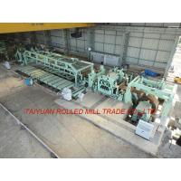 Quality Slitting line & Cut-to length line for sale