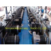 Quality Corrugate mill for sale