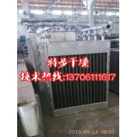 Steam radiator, steel tube, aluminium fin radiator, heat exchanger