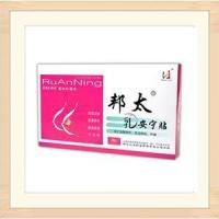Quality Breast Pain Breast Lump Plaster for sale
