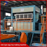 Buy cheap Pulp Tray Machine RECYCLE PAPER PULP EGG TRAY MACHINE from wholesalers